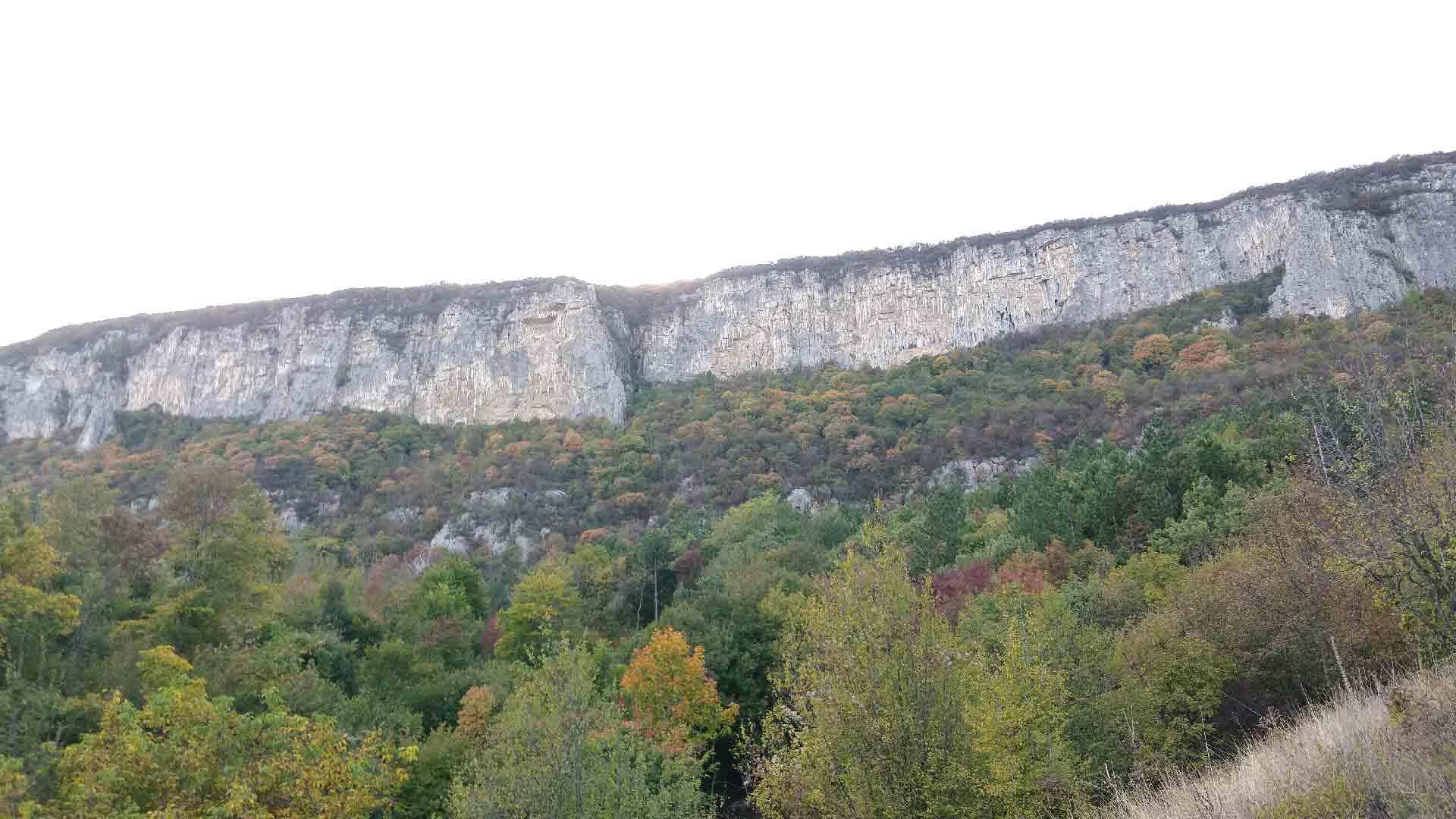 Скалолазный район возле Враца