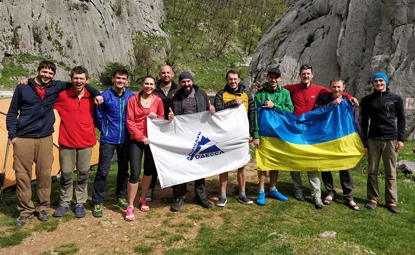 Участники сборов по альпинизму вернулись из Болгарии