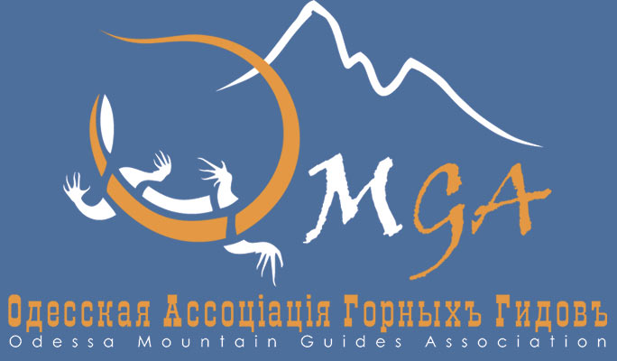 Odessa Mountain Guides Association